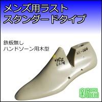 KK-004-800-a
